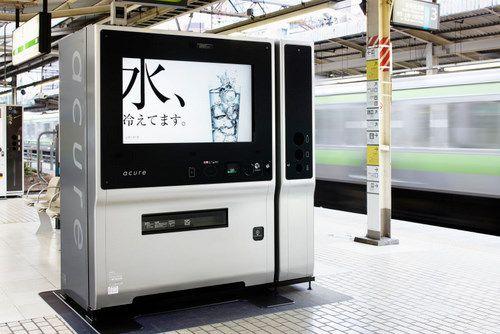 自動販売機 - Touch Screen Vending Machine :)