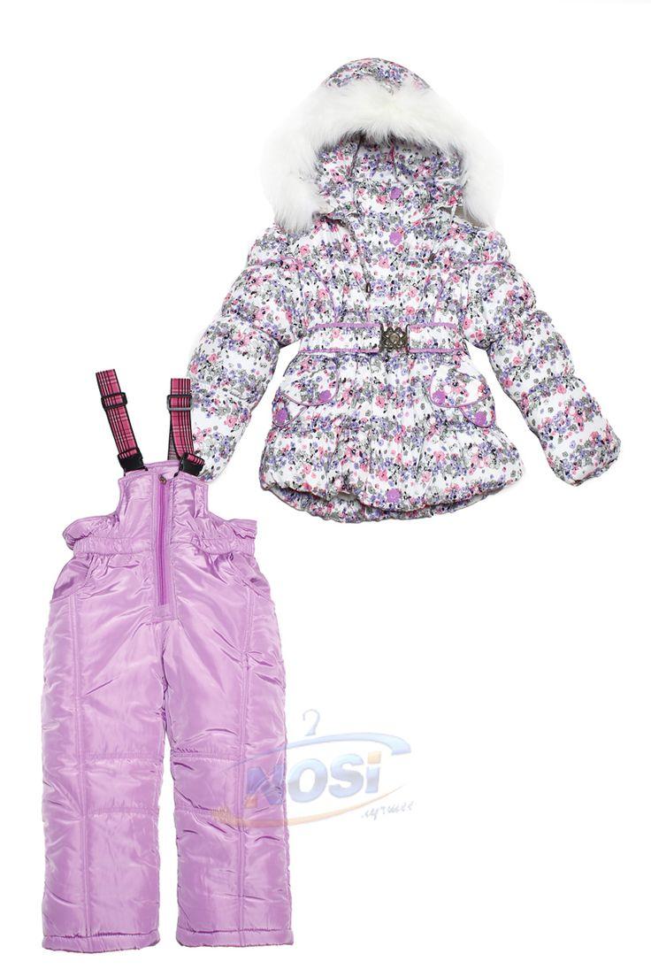 Зимняя детская одежда. Детские зимние комбинезоны, костюмы, куртки, пальто.