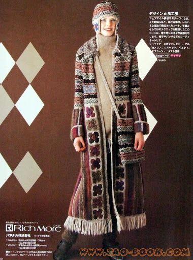 KEITO DAMA 2003 No.120 - knit & crochet