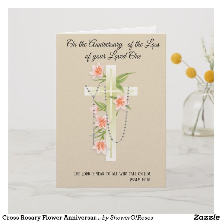 Cross Rosary Flower Anniversary Of Death Loved One Card Zazzle Com Holy Cards Cards Anniversary