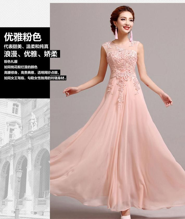 Mejores 90 imágenes de Traditional Chinese Clothing en Pinterest ...