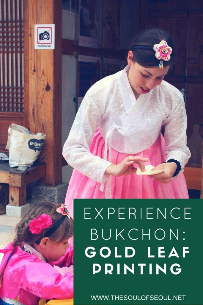 Experience Bukchon: Gold Leaf Printing