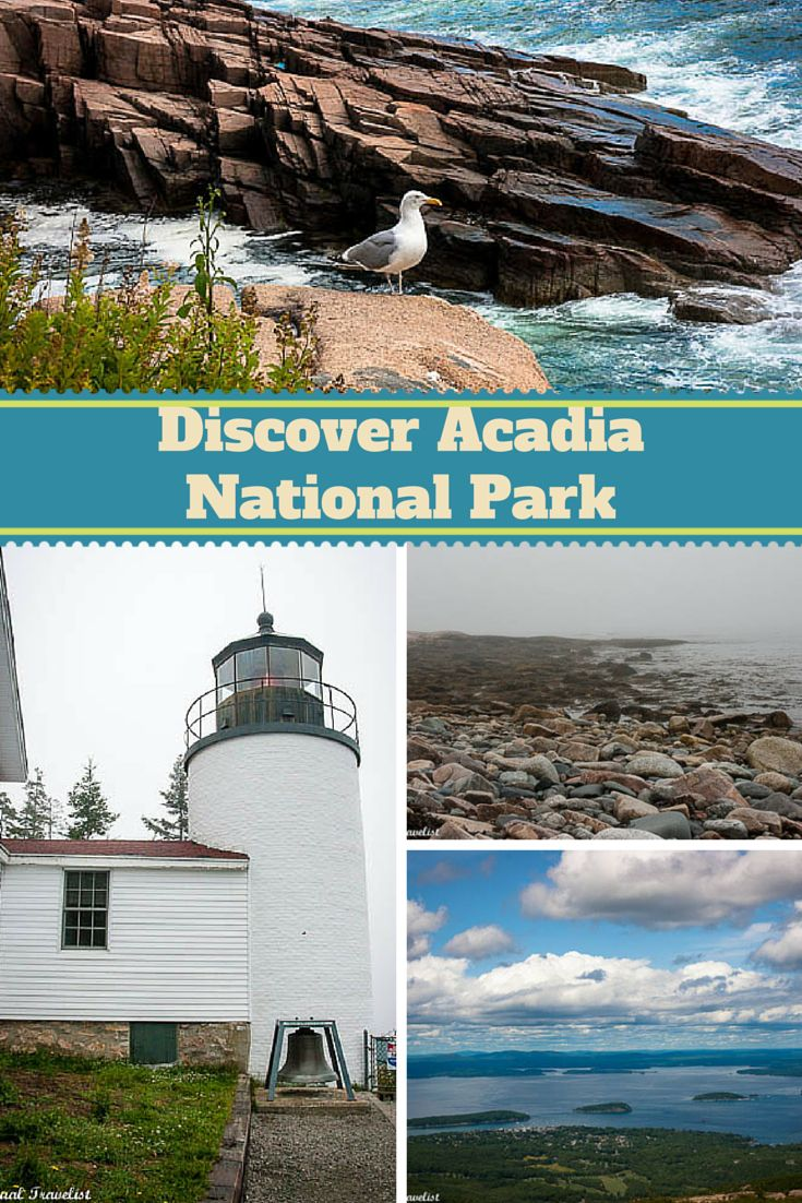 Discover why Maine's Acadia National Park is the crown jewel of America's east coast www.casualtravelist.com
