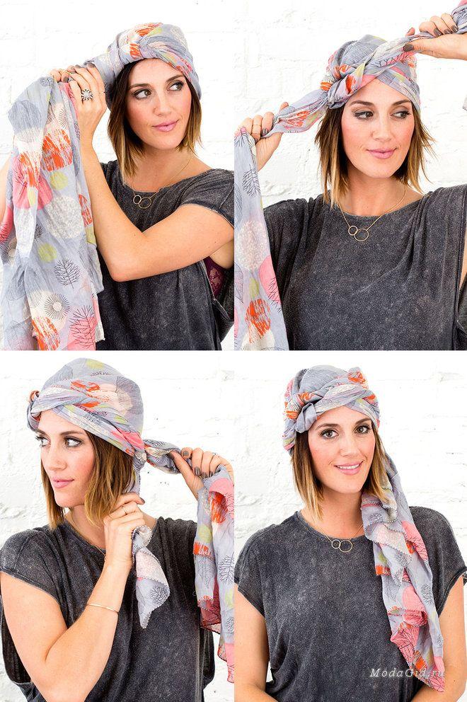 Весна - время достать наши любимые шарфики - шелковые, тонкие, полупрозрачные или с узорами. Тепла от них не жди, но их задача и не в этом. Главное за что мы их любим, это их способность украсить любой образ и оживить любой надоевший аутфит. Этой весной обязательно нужно попробовать носить шарф, повязанный на голову или вплетенный в прическу. И модно, и красиво!