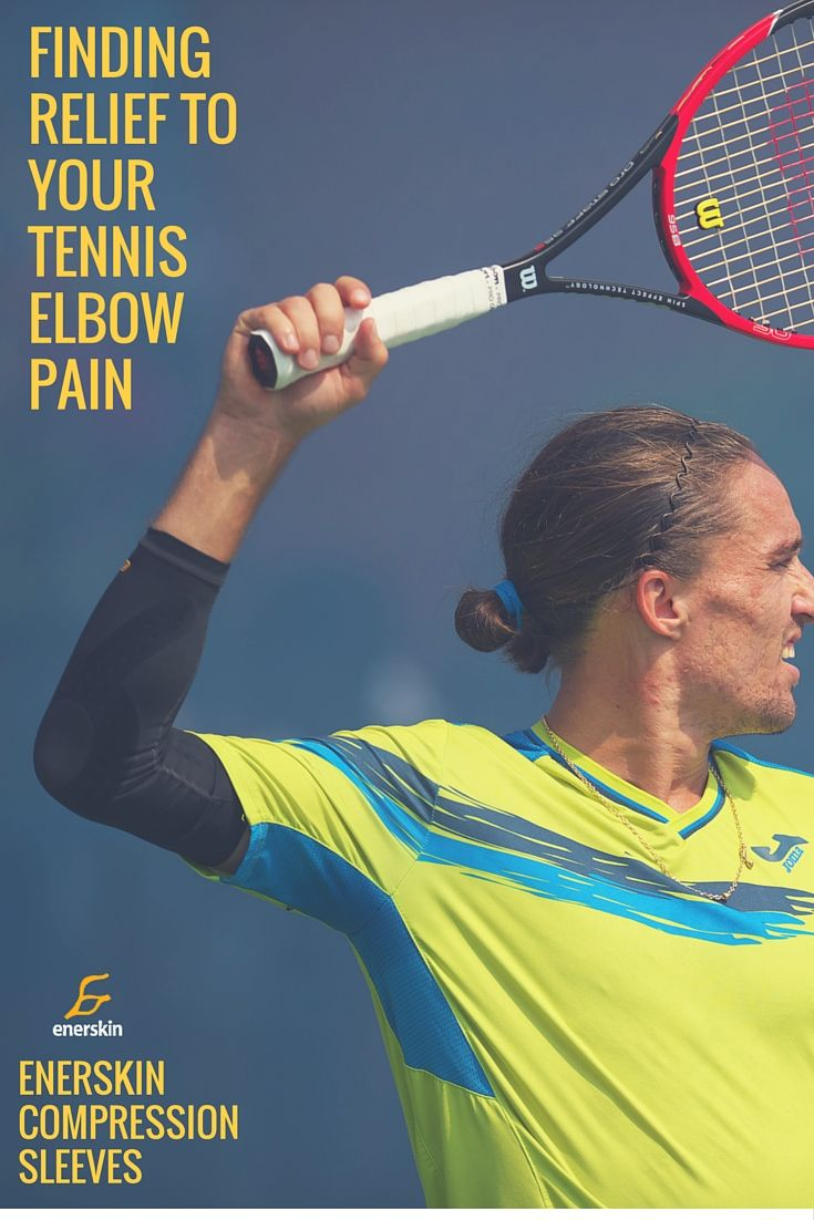 10 Tennis Elbow Exercises to Regain Your Championship Serve