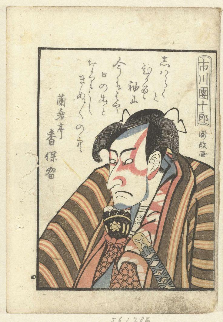 Utagawa Kunimasa | Liefdesgedicht voor Ichikawa Danjuro, Utagawa Kunimasa, Kazusaya Chusuke, 1799 | Busteportret van de acteur Ichikawa Danjuro VI, in gestreepte kimono, met hand onder de kin, afgebeeld onder een aan hem gericht liefdesgedicht; in de linker marge het paginanummer vier. Blad uit het Japanse boek Yakusha gakuya tsu.