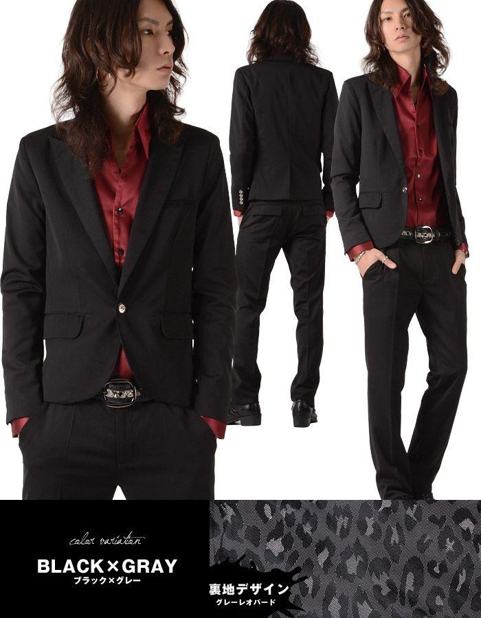 お兄系 ホスト V系 メンズ スーツ セットアップ 冠婚葬祭 紳士スーツ ブラック×グレー
