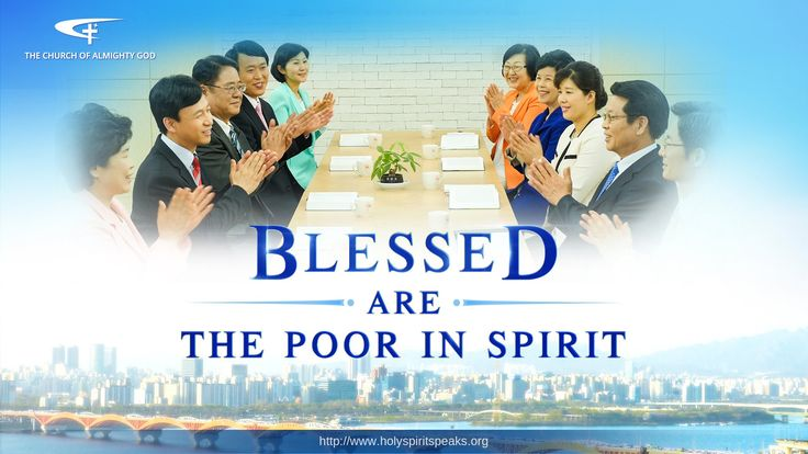 "God Is Knocking at the Door | Gospel Movie ""Blessed Are the Poor in Spir..."