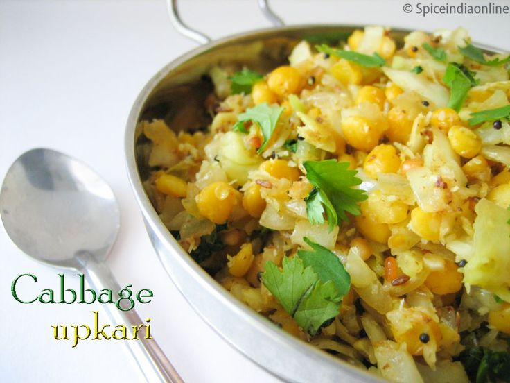 how to cook baby cabbage indian style