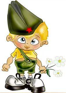 мультяшные картинки военных: 11 тыс изображений найдено в Яндекс.Картинках