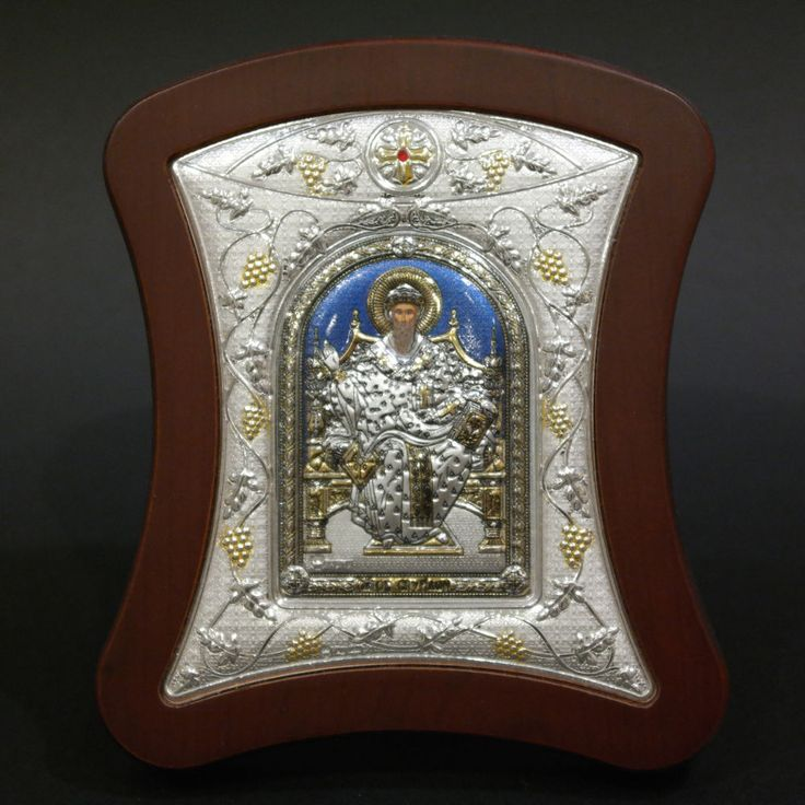 Orthodox Icon Greek Handmade Byzantine Silver 925 Saint Spyridon 14x12cm