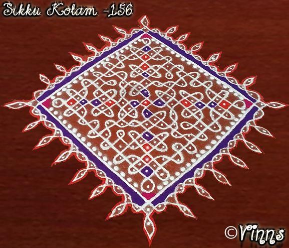 Sikku Kolam-156 -15 Dots Kolam