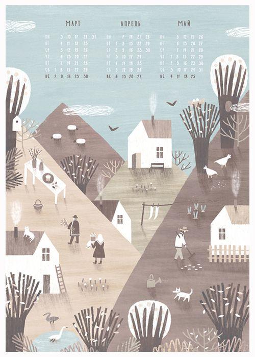 illustration by Nastia Sleptsova