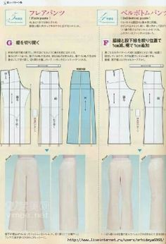 Trouser pattern. Sewing