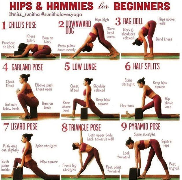 Hips and hamstrings stretches for beginners [working with ...