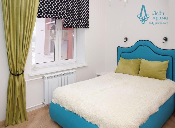 Яркие шторы в комнату для девочки-подростка. Декоратор Урбанович Елена.