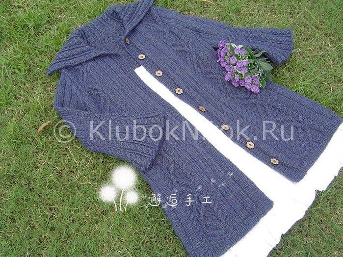 Синий кардиган | Вязание для женщин | Вязание спицами и крючком. Схемы вязания.