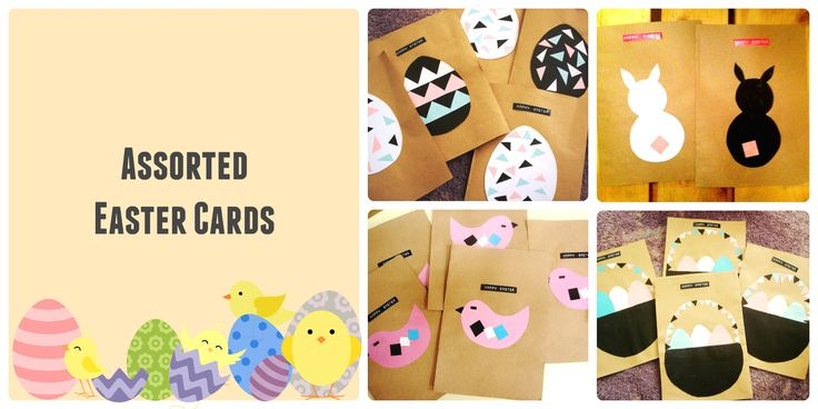 These are beautiful & simple Easter cards to make with your class