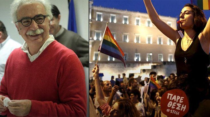 Έγγραφο-αποκάλυψη: Το υπουργείο Παιδείας προπαγάνδιζε μήνες στα σχολεία την αλλαγή φύλου – Διοργάνωνε συνέδρια υπέρ των γκέι και των τρανσέξουαλ σε Δημοτικά