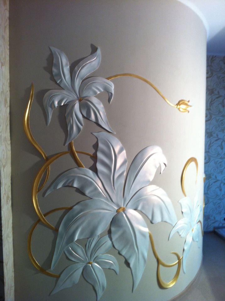 Одноклассники - [ ok.ru ] {Beautiful Wall Art}