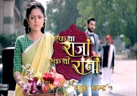Ek Tha Raja Ek thi Rani 24th December 2015 Zee Tv Dailymotion Episode
