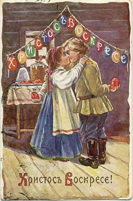 пасха открытка - Поиск в Google