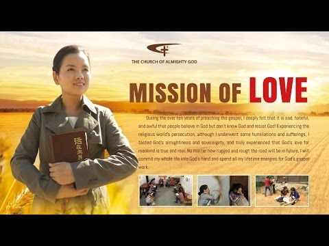 """Taking Up Your Cross   Gospel Movie """"Mission of Love"""""""