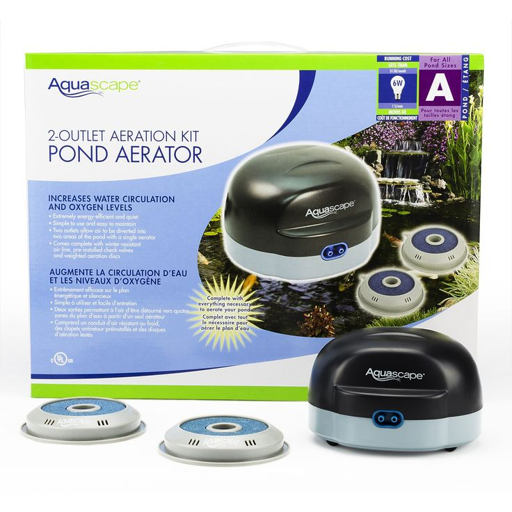 2-Outlet Pond Aerator