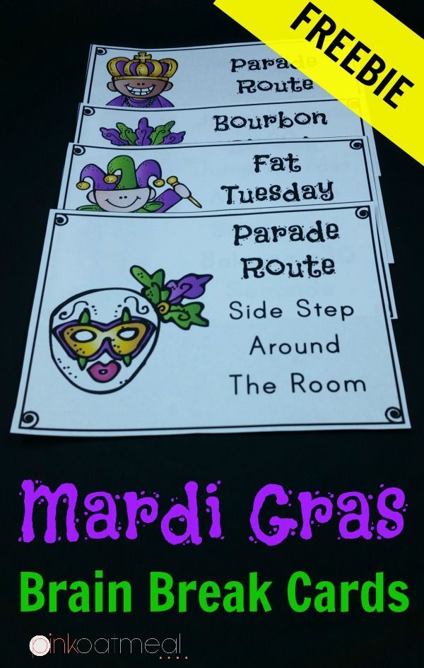 Mardi Gras Brain Break Cards and all of Mardi Gras - So fun for the month of February!