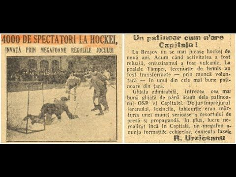 1951 OLIMPIADA DE IARNA din Poiana Brasov