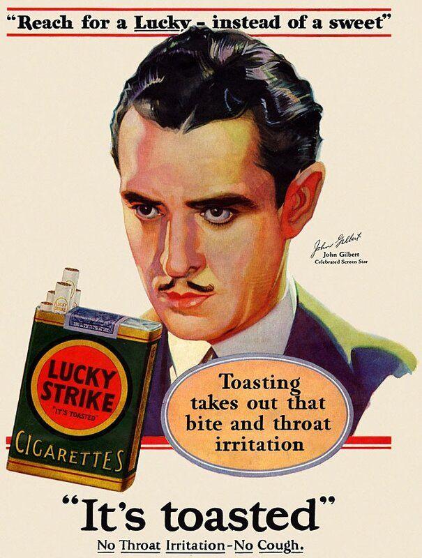 Табачные изделия объявления одноразовая сигарета fizzy купить