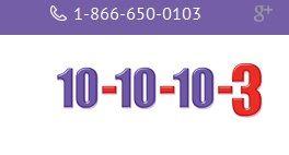 Appels internationaux au Brésil & en France et partout en Afrique et en Europe. Avec ce service, on peut appeler par carte tel en Italie et dans plusieurs autres pays. Forfait téléphonique 101010 afin de pouvoir faire un appel longue distance.