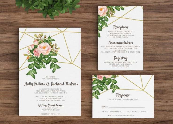 Wedding Invitation Template Rustic Bohemian Floral - Geometric, Gold, Watercolor, Diamonds Vintage Spring Flower Modern Printable DIY (1110)