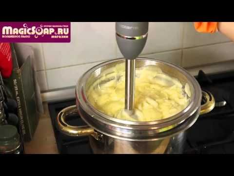 Мыло с нуля на NaOH быстрый способ за 10 минут - YouTube
