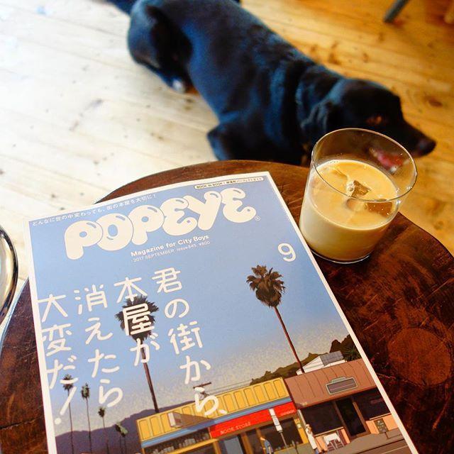 Latte ☕️ × Latte 🐕 × popeye 📖 ・ ポパイを読みながら〜 今日はアイスキャラメルラテ💕 ・ 君の街から、 本屋が 消えたら 大変だ! ・ それは大変だ‼︎ ・ 本屋さんが好き。 図書館も好き。 そうか、本の紙の匂いが好きだ💕 ・ とりあえず、積ん読してる本達を読まなきゃ〜💦 ・ #coffee #coffeeshop #coffeeoftheday #cafelatte #caramellatte #latte #coffeelover #ilovecoffee #dog #doglover #dogoftheday #ilovemydog #bordercollie #blacklab #bordercollieblacklabmix #popeyemagazine #キャラメルラテ #ポパイ #愛犬 #看板犬 #看板犬ラテ