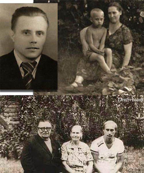 Владимир Путин -Vladimir Putin and his parents