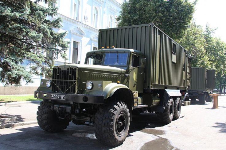 Министерству обороны Украины был презентован новый мобильный комплекс на шасси легендарного КрАЗ-255, который призван улучшить бытовые условия наших бойцов.