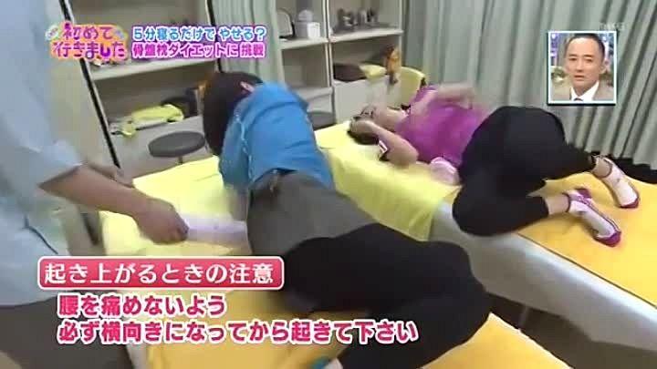 японская методика укрепления мышц живота