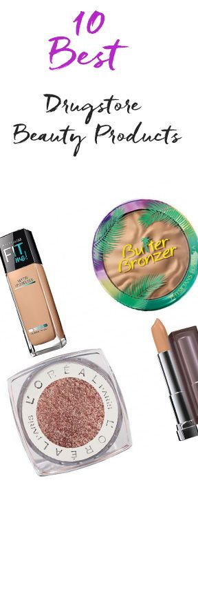 10 drugstore beauty buys everyone needs in their collection. These products are budget friendly and extremely high quality! #makeup #beauty #holygrail http://pampadour.com/10-drugstore-beauty-products-everyone-should-own/