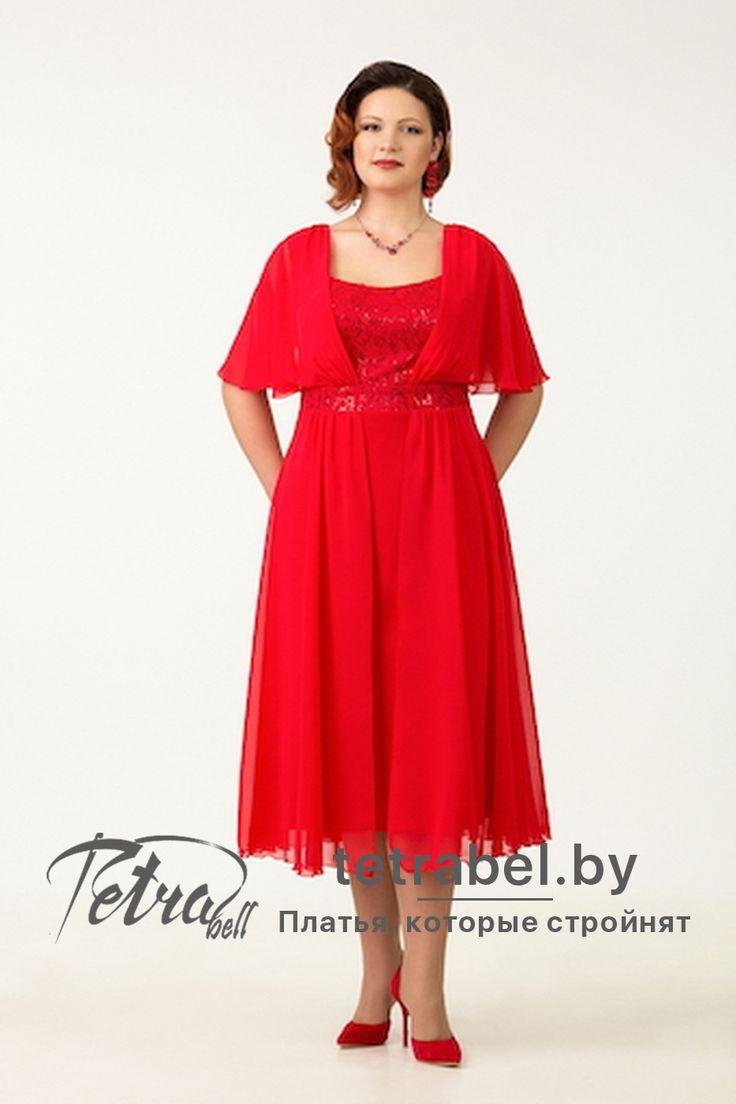 Элегантное красное платье из тонкого крепа – прекрасный вариант и для праздничного выхода.  Вечерние платья больших размеров от tetrabel.by. Вечерние платья больших размеров оптом. #ВечернееПлатьеБольшихРазмеровДляЖенщин #НарядныеПлатьеДляПолныхБеларусь