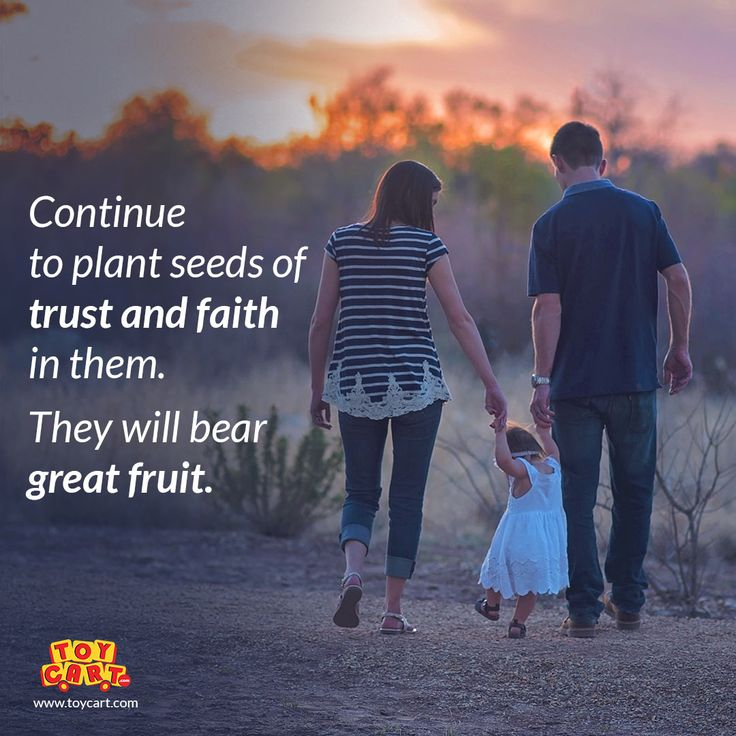 Show faith and trust in your kids and see how they bloom into wonderful individuals! #faith #trust #greatfruits #amazingadults #joysforall