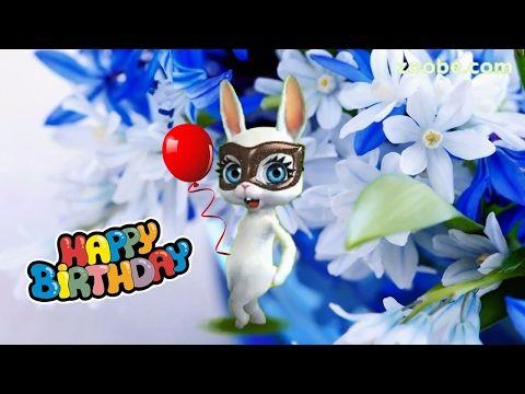 Zoobe Зайка Я хочу поздравить С днем рождения тебя! - YouTube