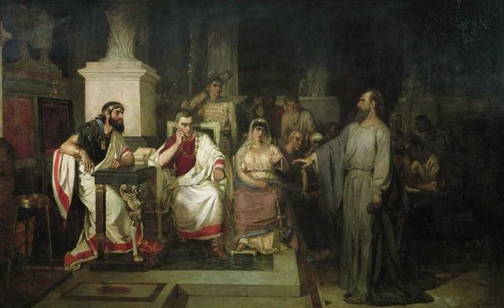 Acts 26:1-11 The Apostle Paul Explains the Tenets Of Faith In The Presence Of King Agrippa, His Sister Berenice, And The Proconsul Festus by Vasily Surikov