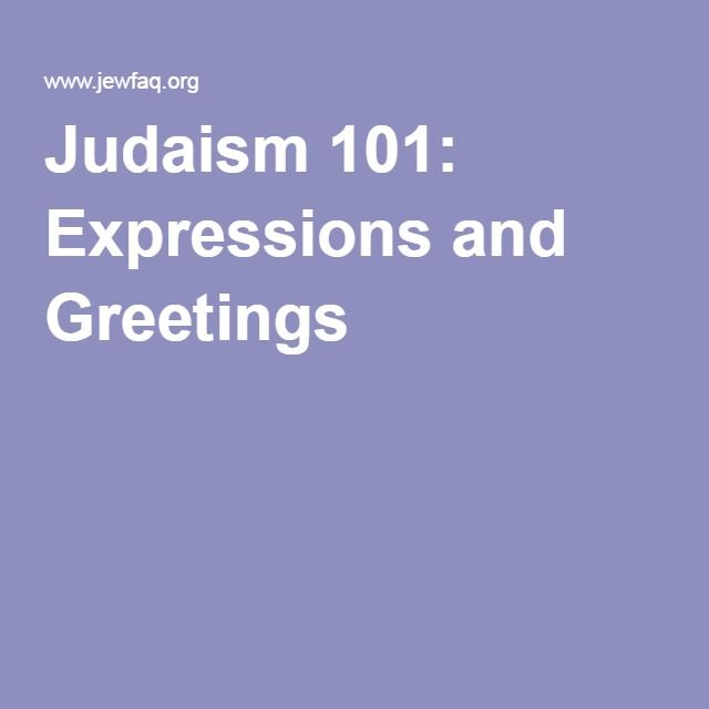 Judaism 101: Expressions and Greetings