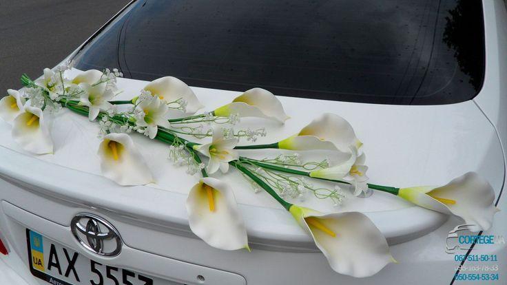 """Комплект украшений для оформления свадебного автомобиля 01 """"Белые каллы с лилиями"""" состоит из: букет на капот, букет на багажник, 4 бутоньерки на двери, 2 бутоньерки на зеркала, 2 бутоньерки на бамперы, кольца на крышу. Разделив комплект можно украсить два автомобиля. Возможно декорирование бантиками и лентами в тон Вашего торжества. Аренда, заказ, прокат автомобиля Тойота Камри Гибрид белого цвета на Вашу свадьбу, венчание, годовщину, юбилей. Николаев, Херсон"""