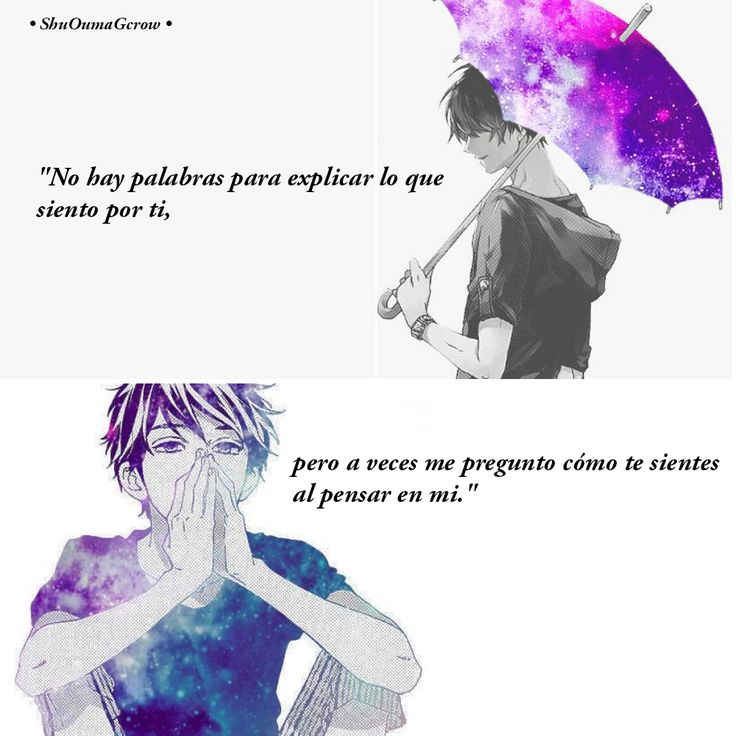 No hay palabras para explicar. #ShuOumaGcrow #Anime #Frases_anime #frases