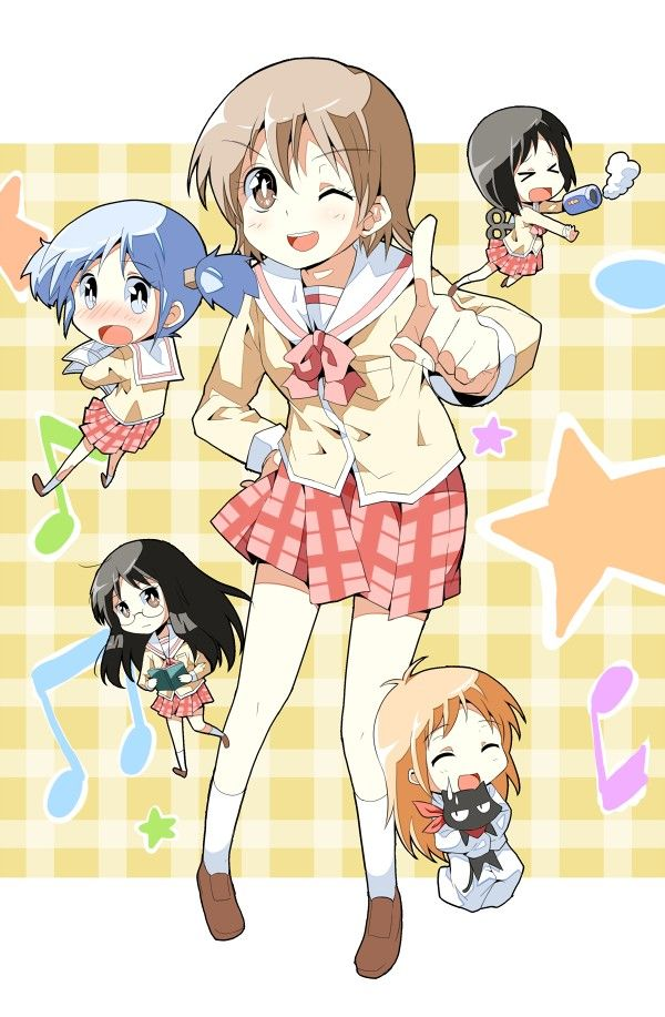 Pin By Angel Martinez On Nichijou Nichijou Anime Friendship