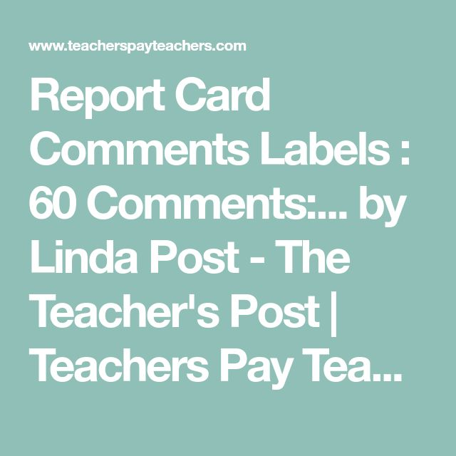 Best 25+ Kindergarten report cards ideas on Pinterest Progress - progress report card template