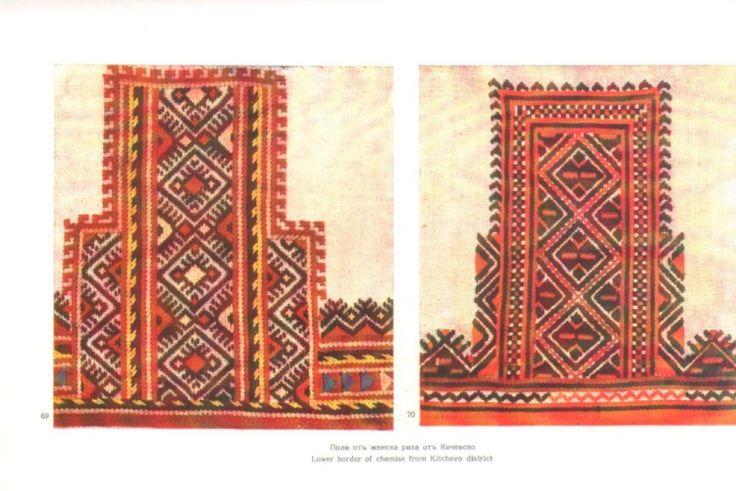 Gallery.ru / Фото #15 - Български македонски шевици Райна Руменова - welmur