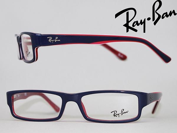 ray ban glasses frames female  ray ban glasses frame square type navy rayban eyeglasses glasses 0rx 5246 5088 branded/mens & ladies / men for & woman sex for and once with ita reading
